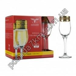 Набор бокалов для шампанского ЕAV08-419