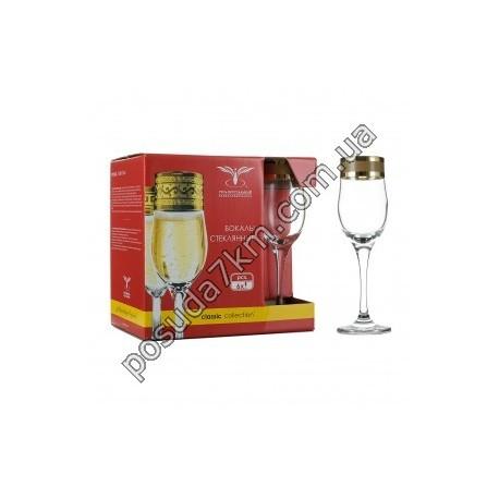 Набор бокалов для шампанского TAV91-419