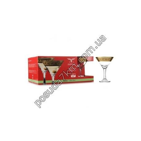 Набор бокалов для мартини EAV 08 -410