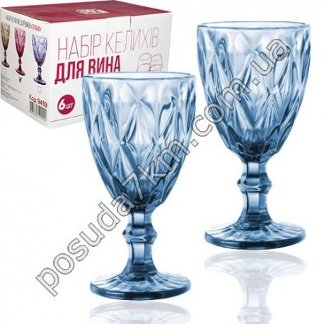 Набор бокалов Грани - кобальт