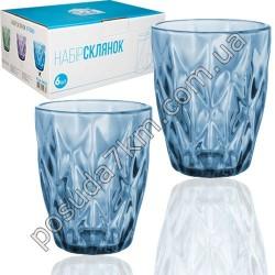 Набор стаканов Грани - кобальт