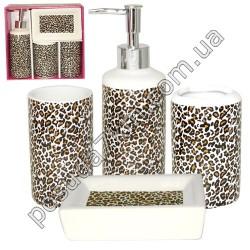 "Наборы для ванной комнаты ""Леопард"" -"