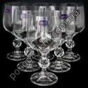 Набор бокалов для воды Claudia 230 мл.